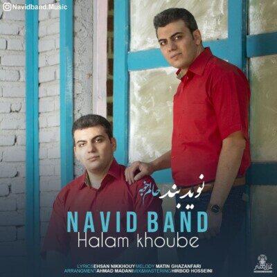 Navid Band 400x400 - دانلود آهنگ نوید بند حالم خوبه