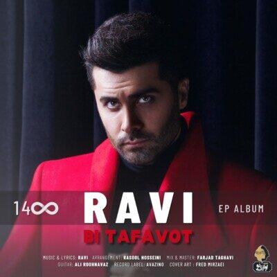 Ravi 2 400x400 - دانلود آهنگ راوی بی تفاوت