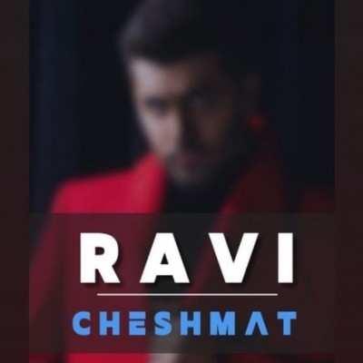 Ravi - دانلود آهنگ راوی چشمات