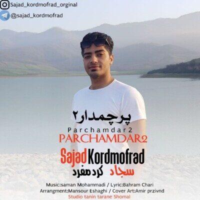 Sajad Kord Mofrad 400x400 - دانلود آهنگ سجاد کرد مفرد پرچمدار 2