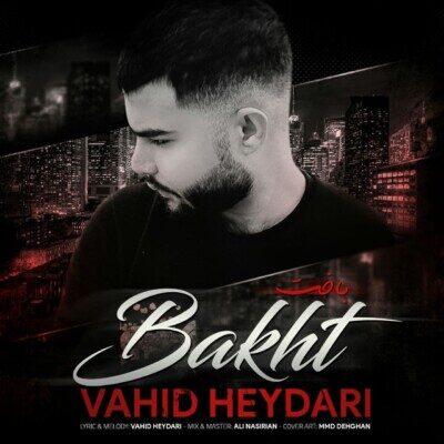 Vahiid 400x400 - دانلود آهنگ وحید حیدری باخت