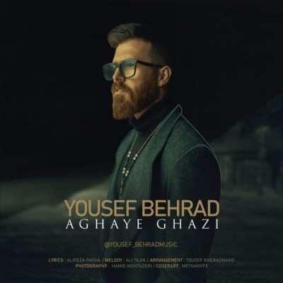 Yousef Behrad – Aghaye Ghazi - دانلود آهنگ یوسف بهراد آقای قاضی