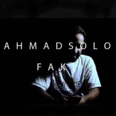 Ahmad 2 400x400 - دانلود آهنگ احمد سلو فیک