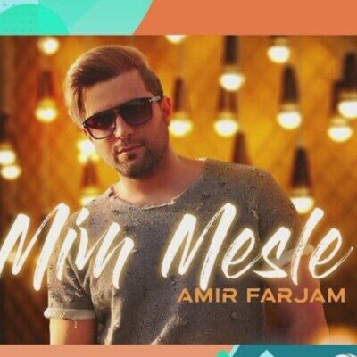 Amir Farjam 400x400 - دانلود آهنگ امیر فرجام میم مثله