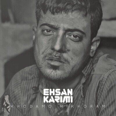 Ehsan Karimi Khodamo Mikhoram 400x400 - دانلود آهنگ احسان کریمی خودمو میخورم