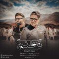 Emad And Sam Called Vatanoom 120x120 - دانلود آهنگ سینا پارسیان شب