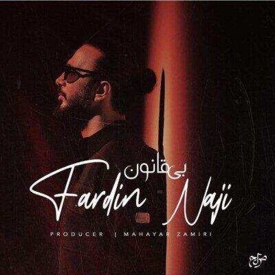 Fardin Naji – Bi Ghanoon 400x400 - دانلود آهنگ فردین ناجی بی قانون