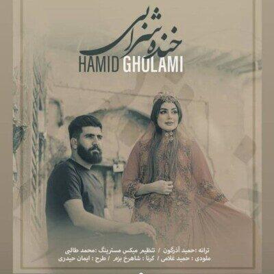 Hamid Gholami 400x400 - دانلود آهنگ حمید غلامی خنده شرابی
