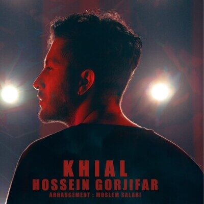 Hossein Gorjifar 400x400 - دانلود آهنگ حسین گرجی فر خیال