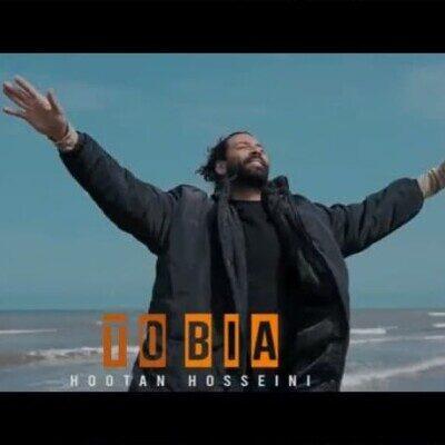 Hotan 400x400 - دانلود آهنگ هوتن حسینی تو بیا