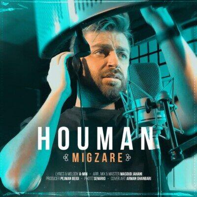 Houman3 400x400 - دانلود آهنگ هومان میگذره