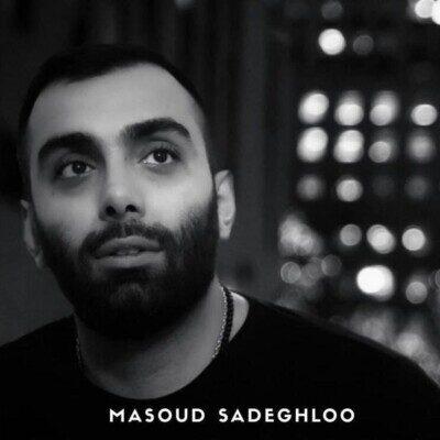 MAsoud 400x400 - دانلود ریمیکس مسعود صادقلو شب آهنگی