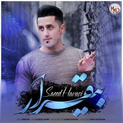 Saeed Havasi 1 400x400 - دانلود آهنگ سعید هواسی بیقرار