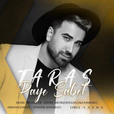 Taras 1 400x400 - دانلود آهنگ تاراس پای ثابت