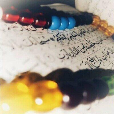 doa 400x400 - دانلود مجموعه دعا های جوشن کبیر