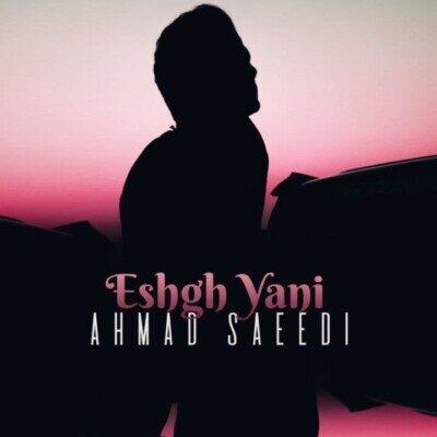 Ahmad Saeedi 1 400x400 - دانلود آهنگ احمد سعیدی عشق یعنی
