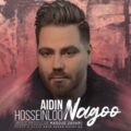 Aidin Hosseinloo 120x120 - دانلود آهنگ علیرضا افتخاری دخترک فال بین