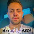 Alireza RahimPour 120x120 - دانلود آهنگ کبوتر با کبوتر باز با باز