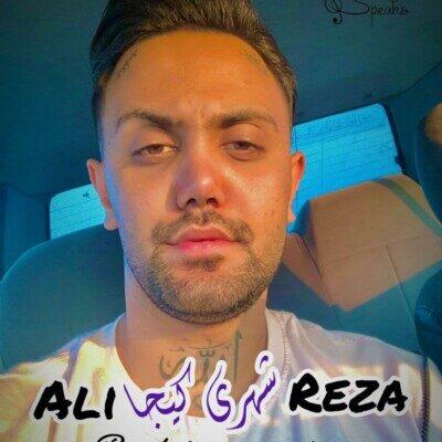 Alireza RahimPour 400x400 - دانلود آهنگ علیرضا رحیم پور شهری کیجا