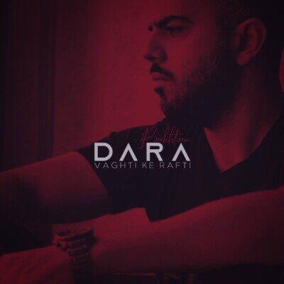 Dara 400x400 - دانلود آهنگ دارا وقتی که رفتی