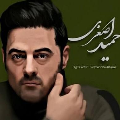 Hamid Aghari - دانلود آهنگ فرشته ناز کوچولو چشمات قشنگه میدونم حمید اصغری
