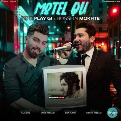 Hossein 2 400x400 - دانلود آهنگ حسین مخته متل قو