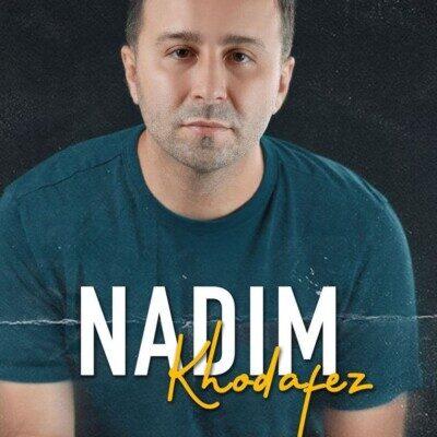 Nadim 400x400 - دانلود آهنگ ندیم خداحافظ