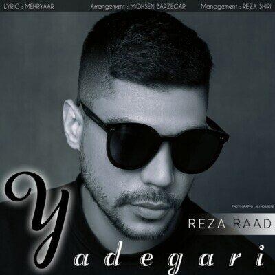 Reza 3 400x400 - دانلود آهنگ رضا راد یادگاری
