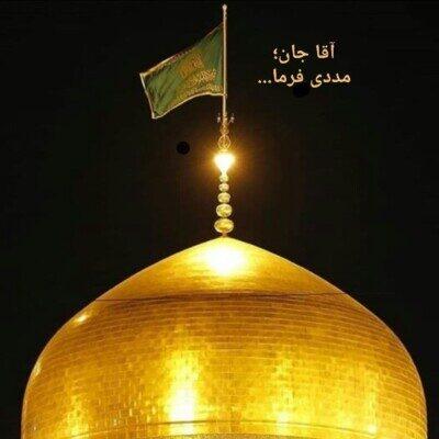 Rezaaa 1 400x400 - دانلود مجموعه مولودی های ولادت امام رضا جدید 1400