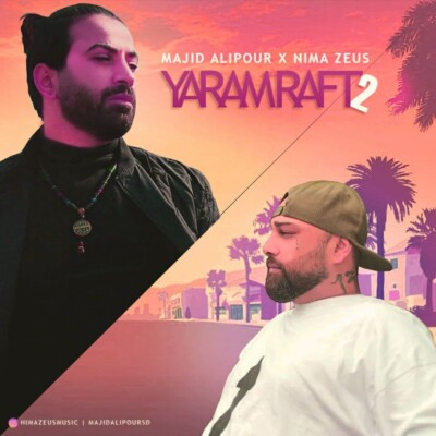 Yaram Raft 2 - دانلود آهنگ مجید علیپور و نیما زئوس یارم رفت ۲