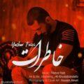 Yashar 120x120 - دانلود آهنگ عرفان پروری مجنونم کن