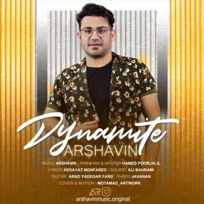 Arshavin 400x400 - دانلود آهنگ آرشاوین دینامیت