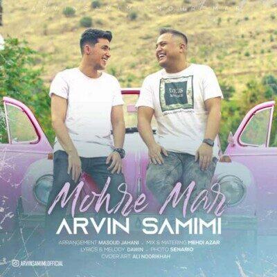Arvin Samimi Mohre Mar 400x400 - دانلود آهنگ آروین صمیمی مهره مار
