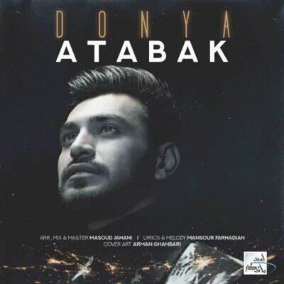 Atabak 400x400 - دانلود آهنگ اتابک دنیا