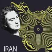 دانلود آهنگ بابک امینی ایران
