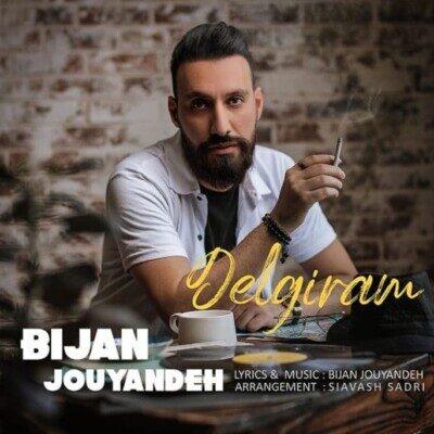 Bijan Jouyandeh 400x400 - دانلود آهنگ بیژن جوینده دلگیرم
