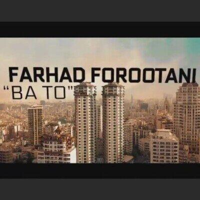 Farhad Forootani 400x400 - دانلود آهنگ فرهاد فروتنی با تو