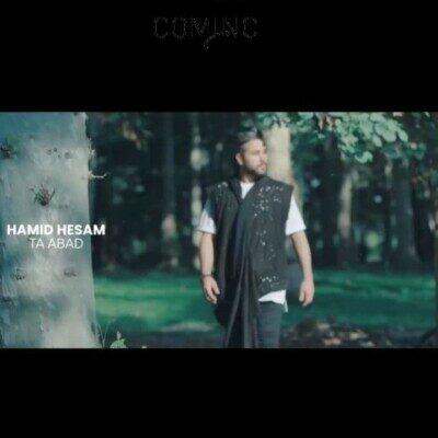 Hamid Hesam 400x400 - دانلود آهنگ حمید حسام تا ابد