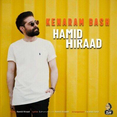 Hamid Hiraad 400x400 - دانلود آهنگ حمید هیراد کنارم باش