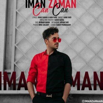 Iman Zaman 400x400 - دانلود آهنگ ایمان زمان جان جان