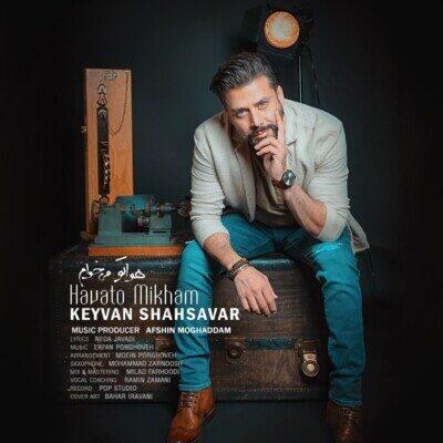 Keyvan Shahsavar 400x400 - دانلود آهنگ کیوان شهسوار هواتو میخوام