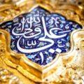 Madahi 1 120x120 - دانلود مجموعه نوحه های افغانی جدید