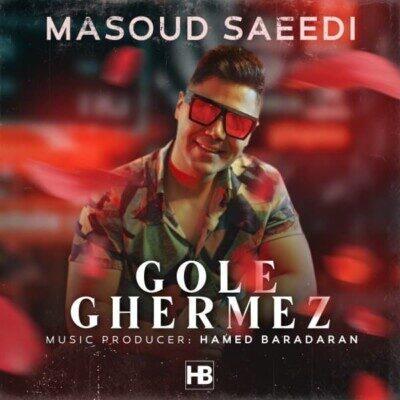 Masoud 2 400x400 - دانلود آهنگ من به عشق تو هر روز از این کوچه رد میشم مسعود سعیدی