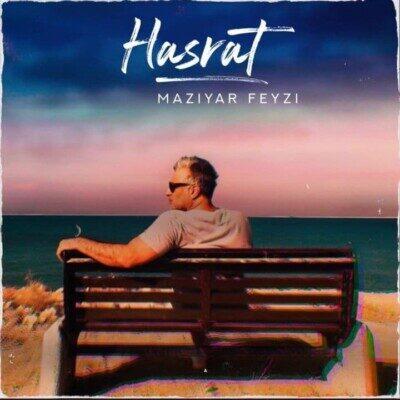 Maziyar Feyzi 400x400 - دانلود آهنگ مازيار فيضى حسرت