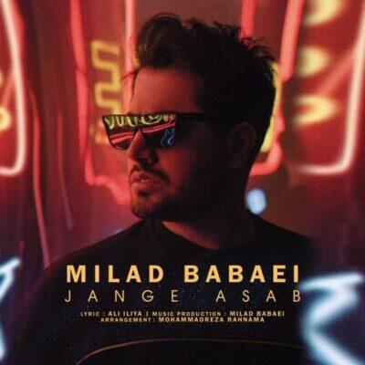 Milad Babaei 400x400 - دانلود آهنگ میلاد بابایی جنگ اعصاب