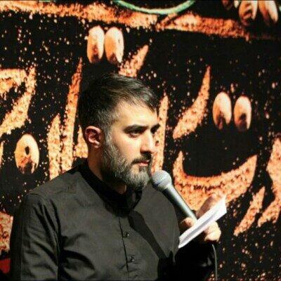 Mohammad 400x400 - دانلود نوحه من ایرانمو تو عراقی
