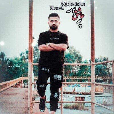 Reza Alizadeh 400x400 - دانلود آهنگ رضا علیزاده چه عاشق بومه