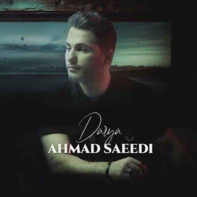 Ahmad 1 400x400 - دانلود آهنگ احمد سعیدی دریا