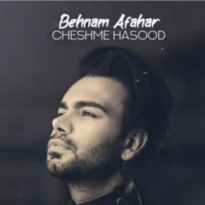 Behnam Afshar - دانلود آهنگ بهنام افشار چشم حسود