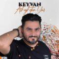 Keyvan 120x120 - دانلود آهنگ امیر سینکی حواست نیست